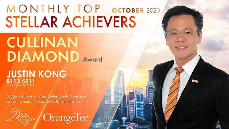 Justin Kong Cullinan Award